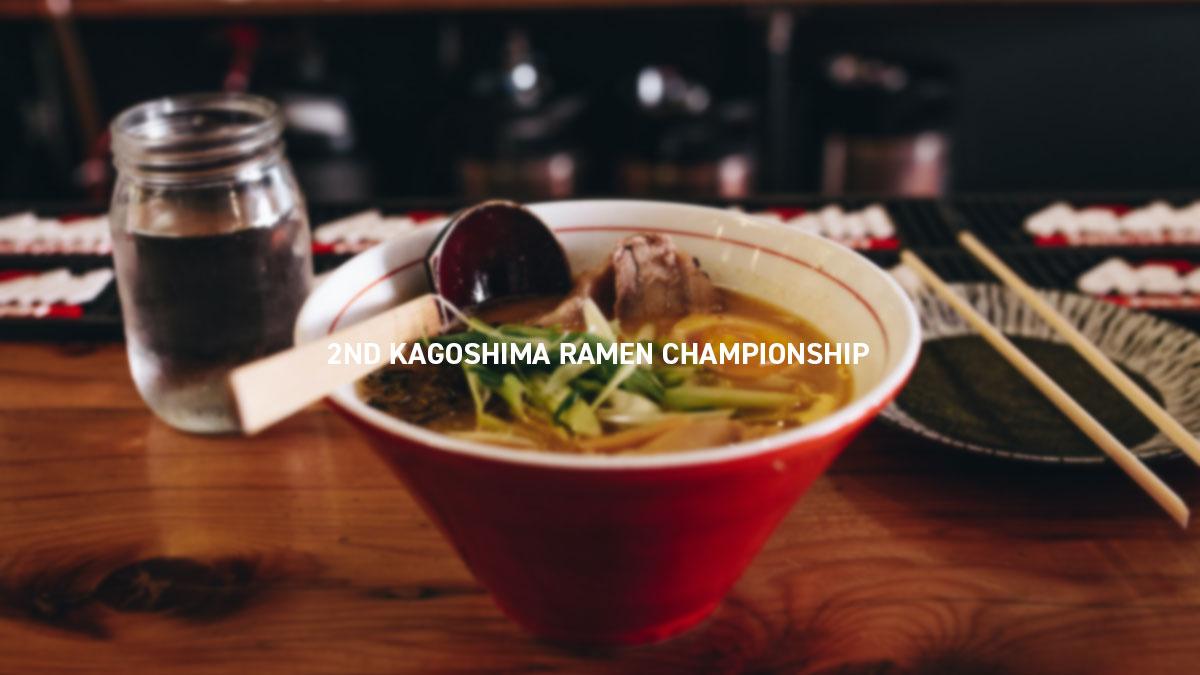 2ND KAGOSHIMA RAMEN CHAMPIONSHIP