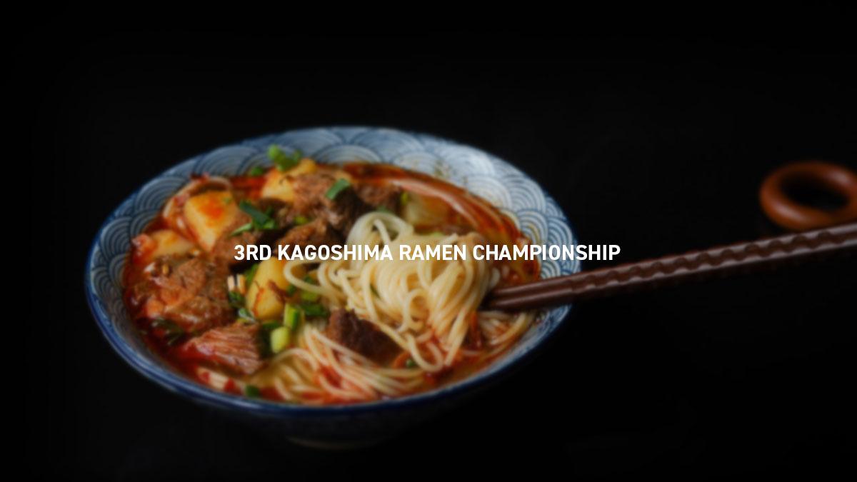 3RD KAGOSHIMA RAMEN CHAMPIONSHIP