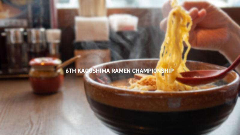 6TH KAGOSHIMA RAMEN CHAMPIONSHIP