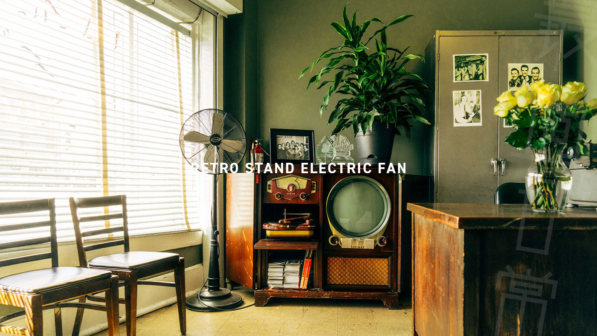 RETRO STAND ELECTRIC FAN