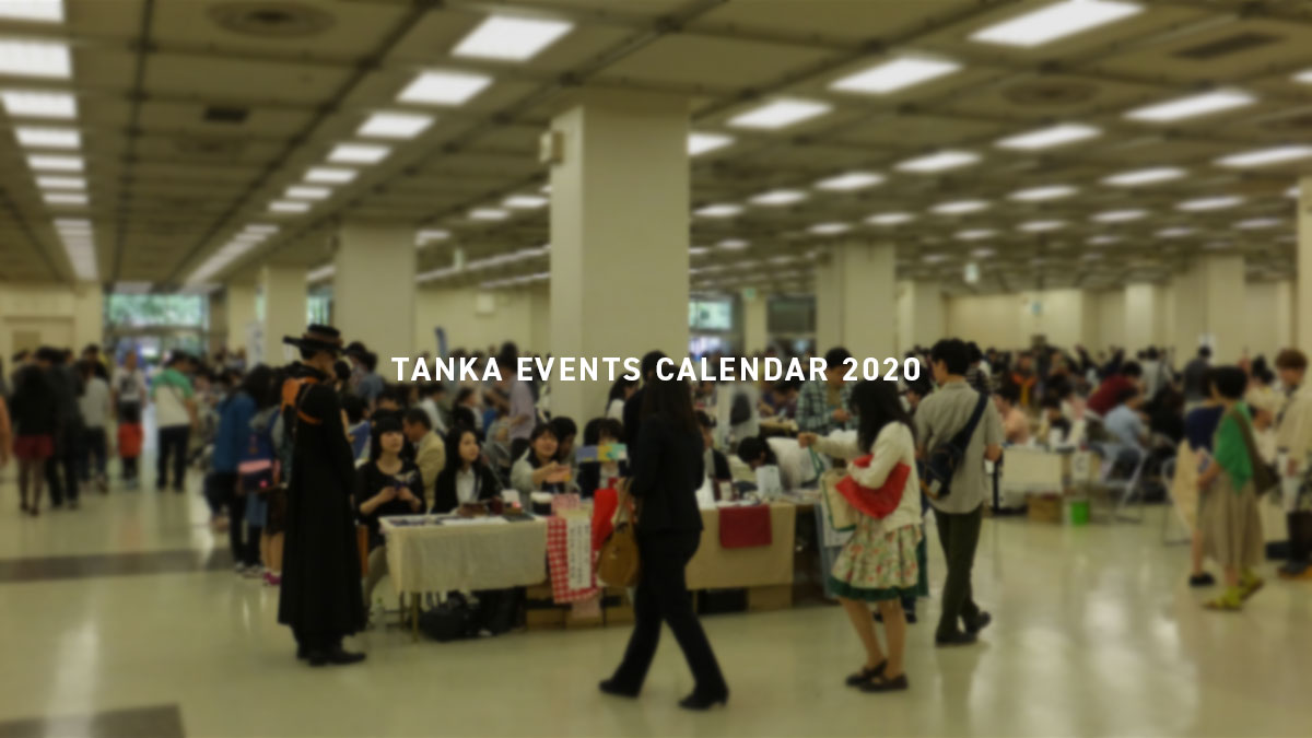 TANKA EVENTS CALENDAR 2020