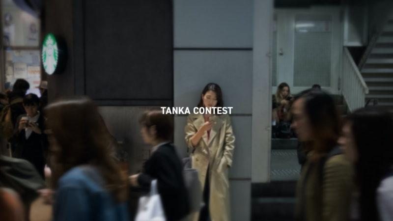 TANKA CONTEST