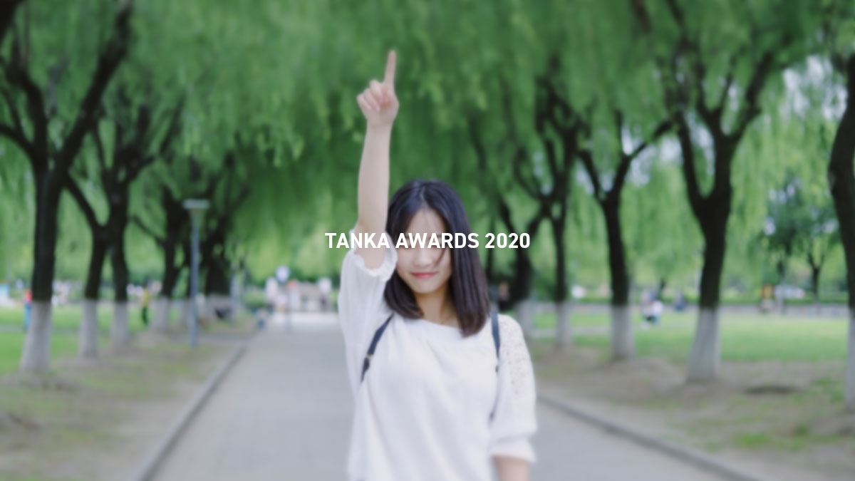TANKA AWARDS 2020