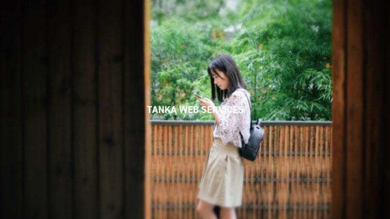 TANKA WEB SERVICES