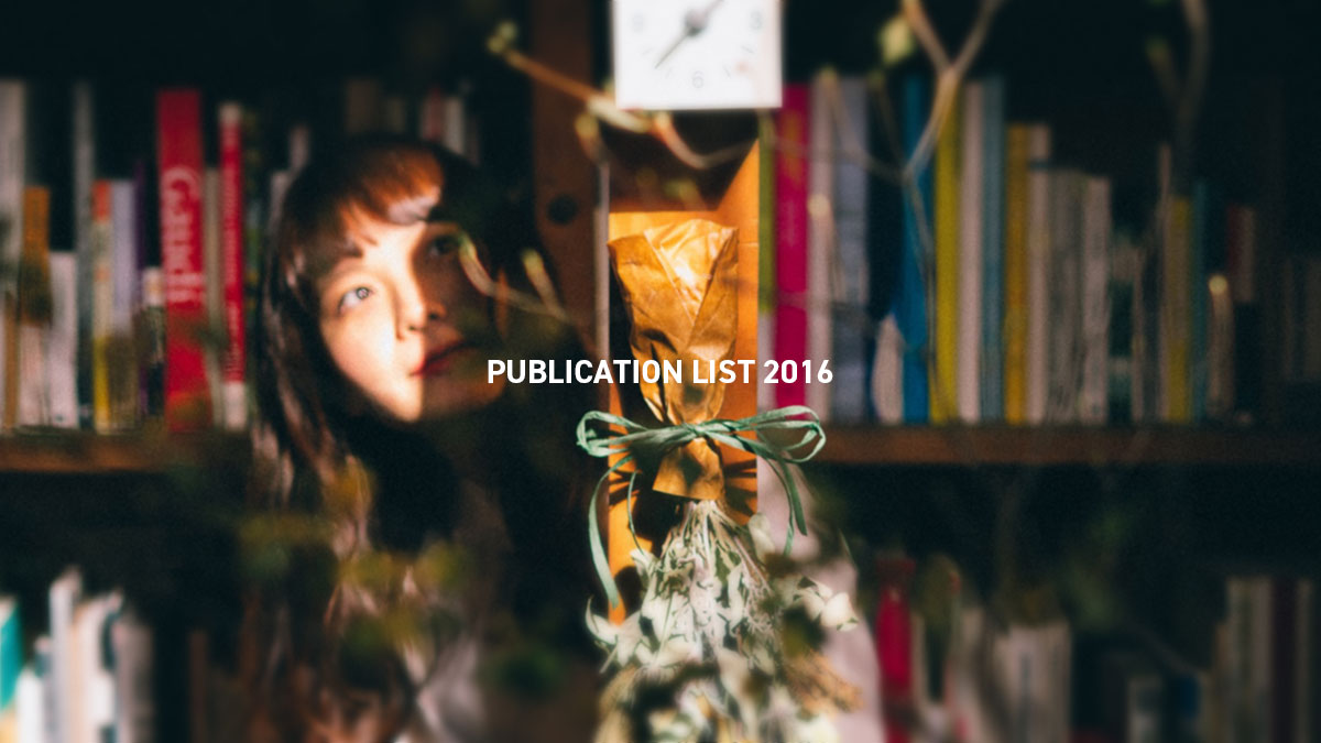 PUBLICATION LIST 2016