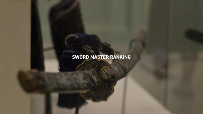 SWORD MASTER RANKING