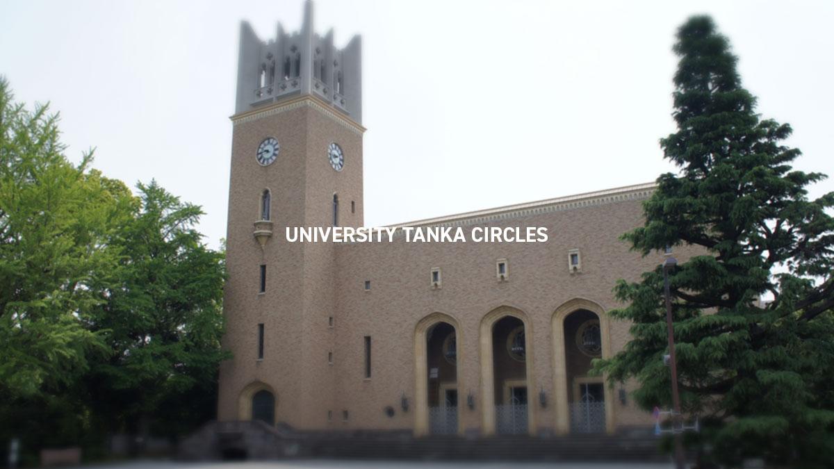 UNIVERSITY TANKA CIRCLES