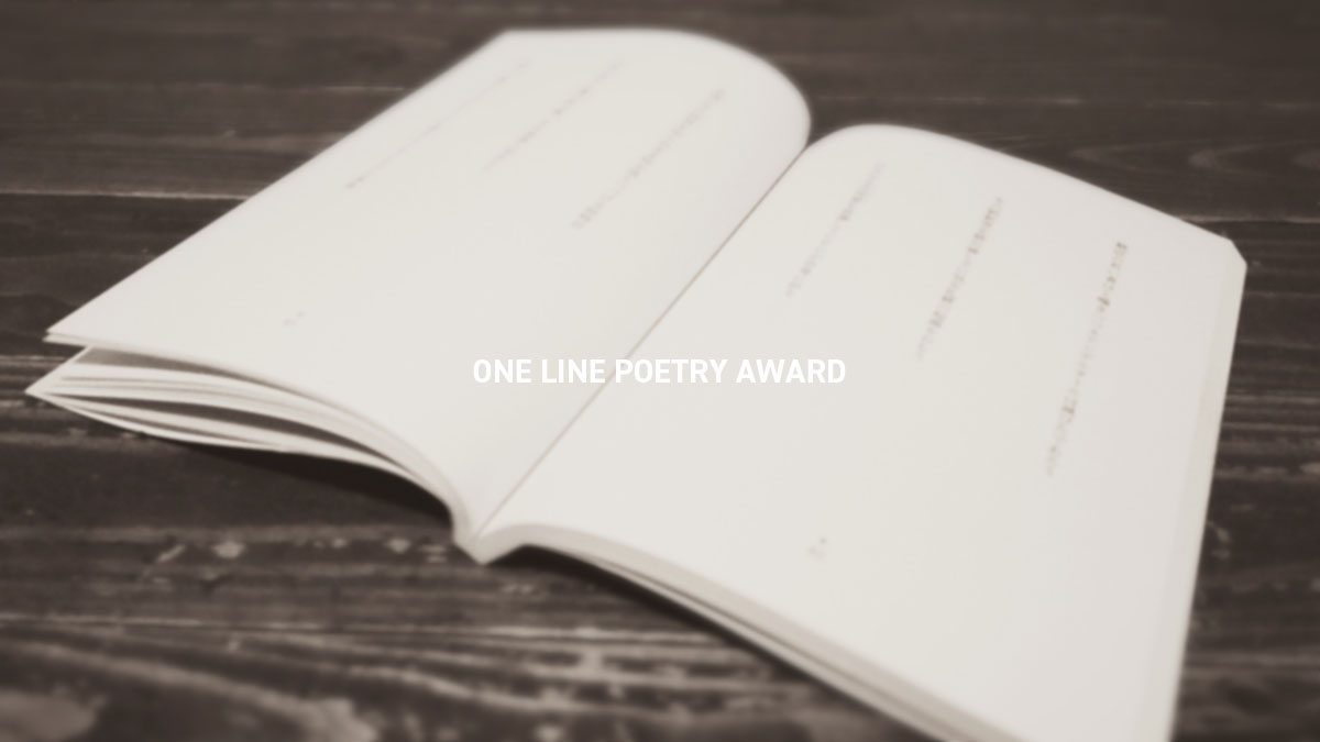 ONE LINE POETRY AWARD